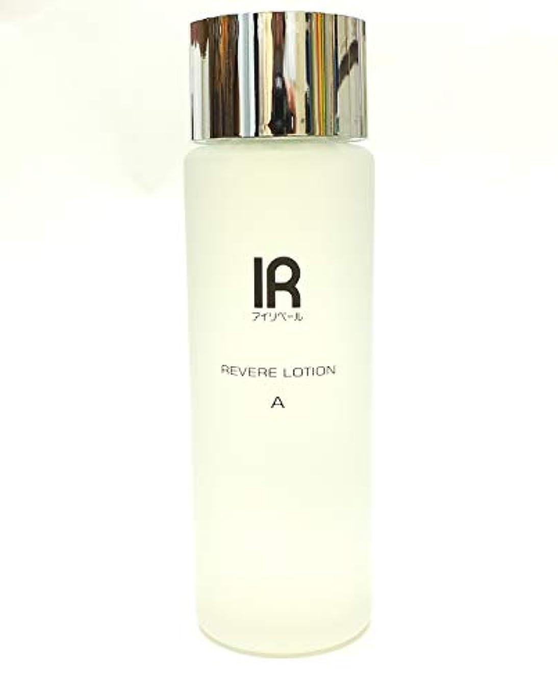 このパラダイス型IR アイリベール化粧品 スキンローションA (自立活性用化粧水) 120ml