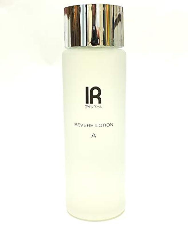 船酔い診断する競合他社選手IR アイリベール化粧品 スキンローションA (自立活性用化粧水) 120ml
