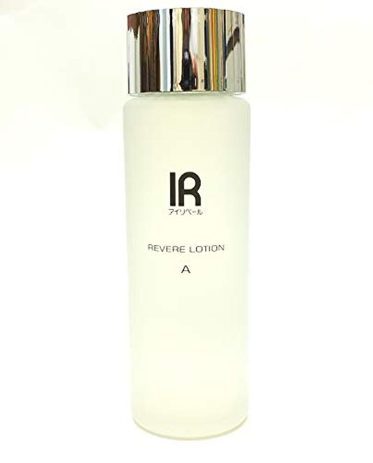 冷ややかな縫い目モールIR アイリベール化粧品 スキンローションA (自立活性用化粧水) 120ml