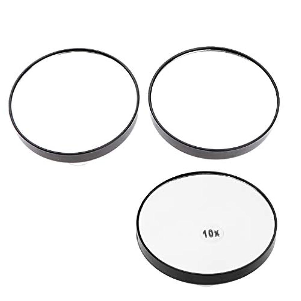 ホラー沿って書き込みメイクミラー 化粧鏡 吸盤付き 浴室化粧鏡 5倍/ 10倍拡大