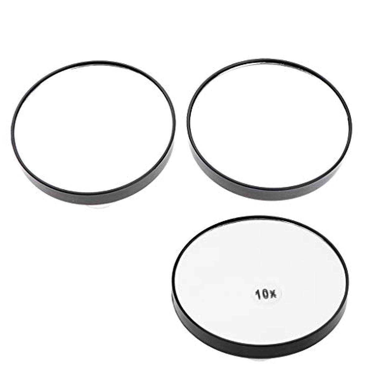 摘む周術期アプローチメイクミラー 化粧鏡 吸盤付き 浴室化粧鏡 5倍/ 10倍拡大