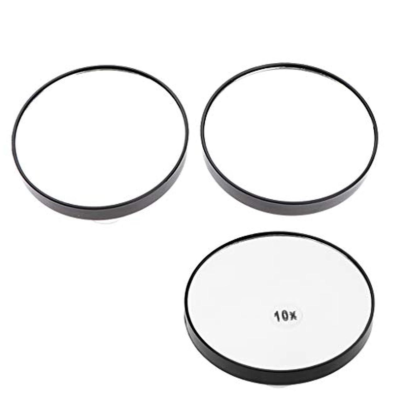 現実的コール代表してメイクミラー 化粧鏡 吸盤付き 浴室化粧鏡 5倍/ 10倍拡大