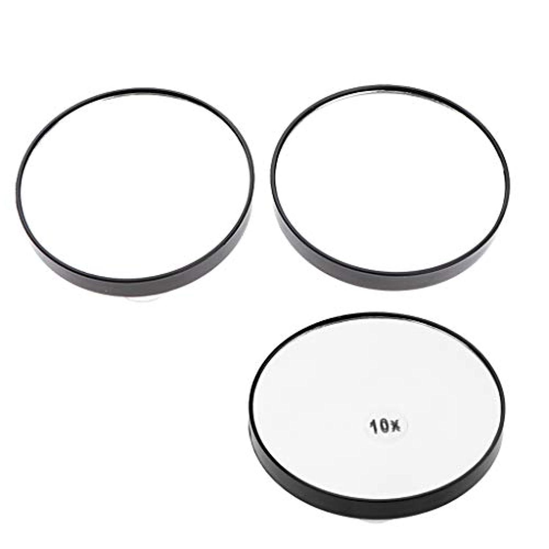 締めるスペイン語請うメイクミラー 化粧鏡 吸盤付き 浴室化粧鏡 5倍/ 10倍拡大