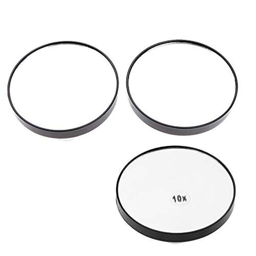 おとこ干ばつ脆いメイクミラー 化粧鏡 吸盤付き 浴室化粧鏡 5倍/ 10倍拡大