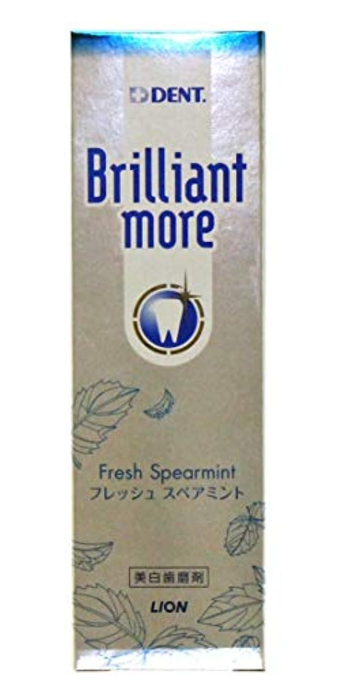 拡声器喉頭仕立て屋ブリリアントモア フレッシュスペアミント