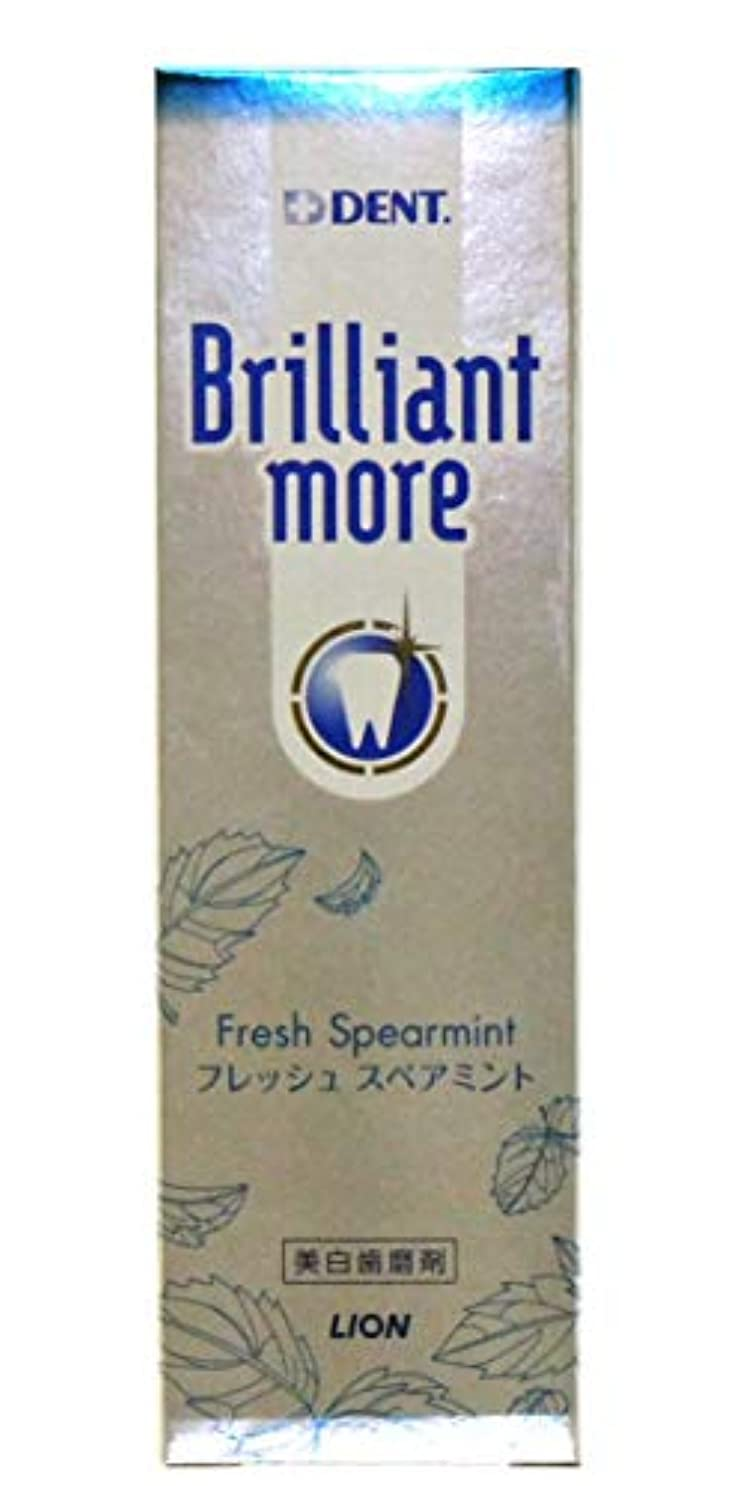 ピーブ記憶に残るめったにブリリアントモア フレッシュスペアミント