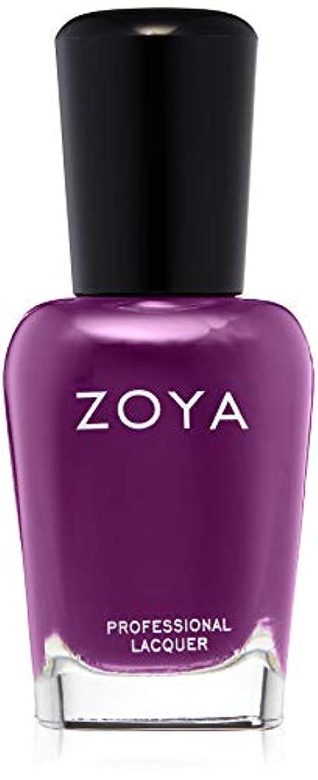 あまりにも防止仮定するZOYA(ゾーヤ) ネイルカラー ZP960 15mL MAEVE