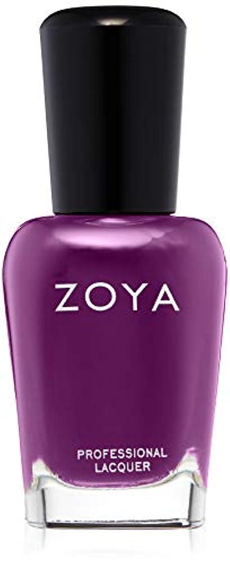ZOYA(ゾーヤ) ネイルカラー ZP960 15mL MAEVE