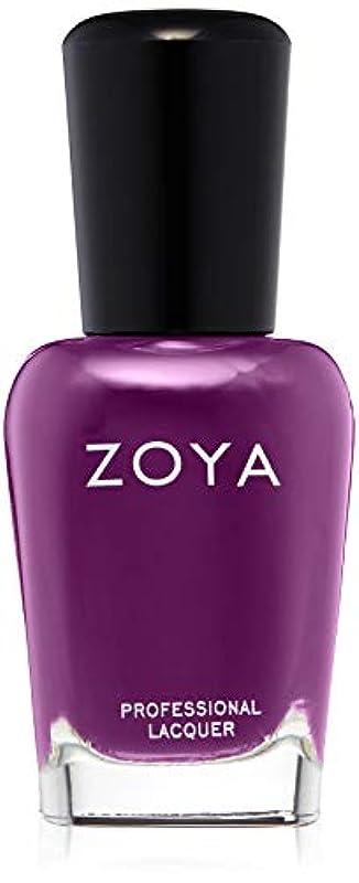 些細な愛情深いかけがえのないZOYA(ゾーヤ) ネイルカラー ZP960 15mL MAEVE