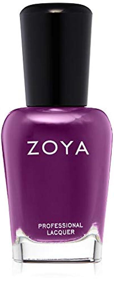 引き出す和らげる拮抗するZOYA(ゾーヤ) ネイルカラー ZP960 15mL MAEVE