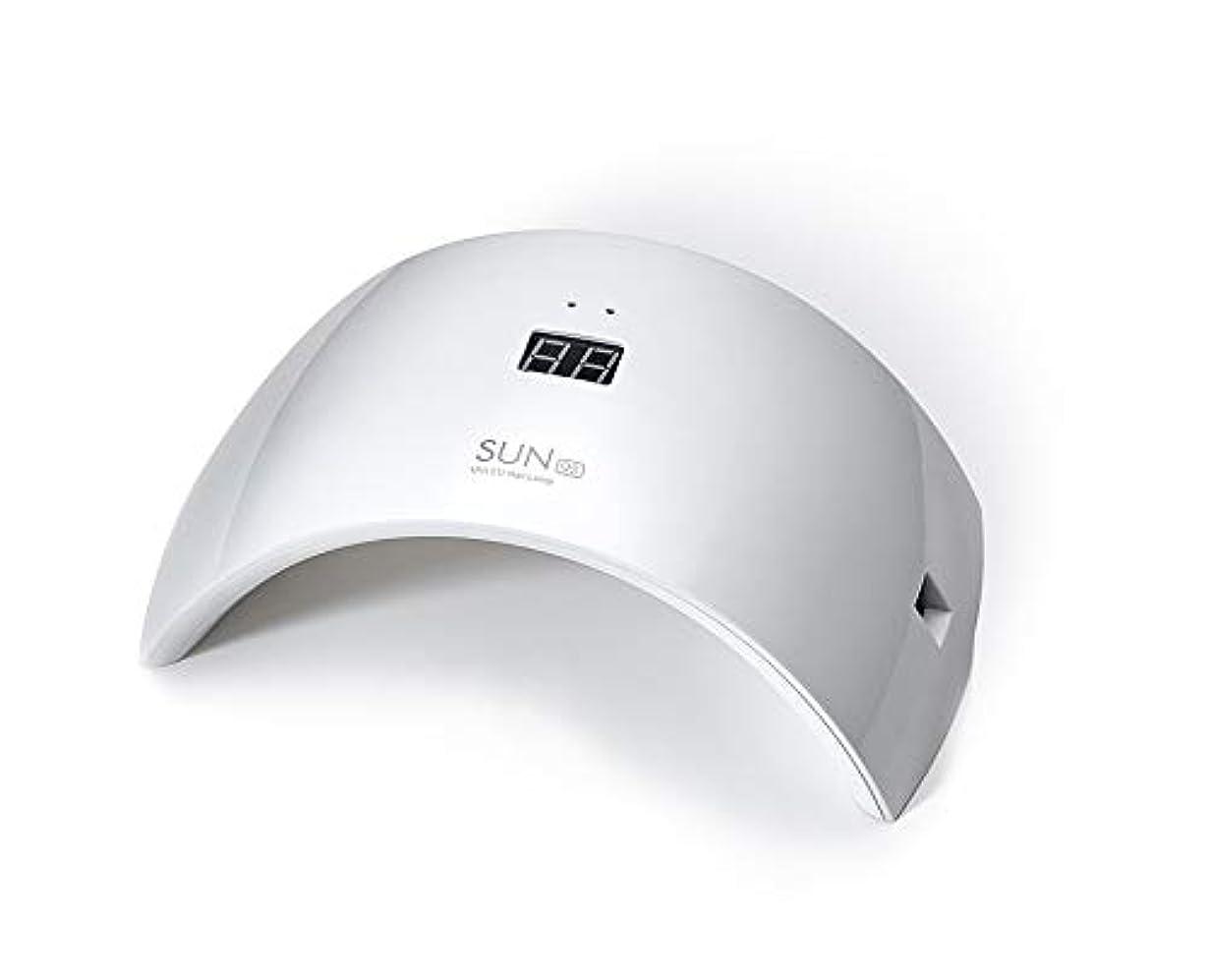 メインマダムバーマドネイルドライヤー UV LEDネイルライト 24W ハイパワー 硬化用UVライト 赤外線検知 ジェルネイルライト 人感センサー タイマー付き ネイルランプ 速乾LEDダブルライト 母の日ギフト