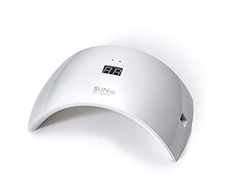 賭け急行する推測するネイルドライヤー UV LEDネイルライト 24W ハイパワー 硬化用UVライト 赤外線検知 ジェルネイルライト 人感センサー タイマー付き ネイルランプ 速乾LEDダブルライト 母の日ギフト