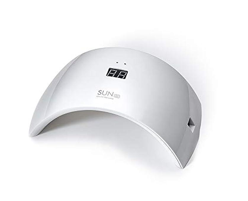 占める服を着るどれネイルドライヤー UV LEDネイルライト 24W ハイパワー 硬化用UVライト 赤外線検知 ジェルネイルライト 人感センサー タイマー付き ネイルランプ 速乾LEDダブルライト 母の日ギフト