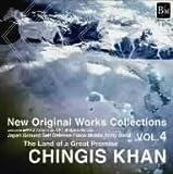 ニュー・オリジナル・コレクション Vol.4 大いなる約束の大地~チンギス・ハーン (商品イメージ)