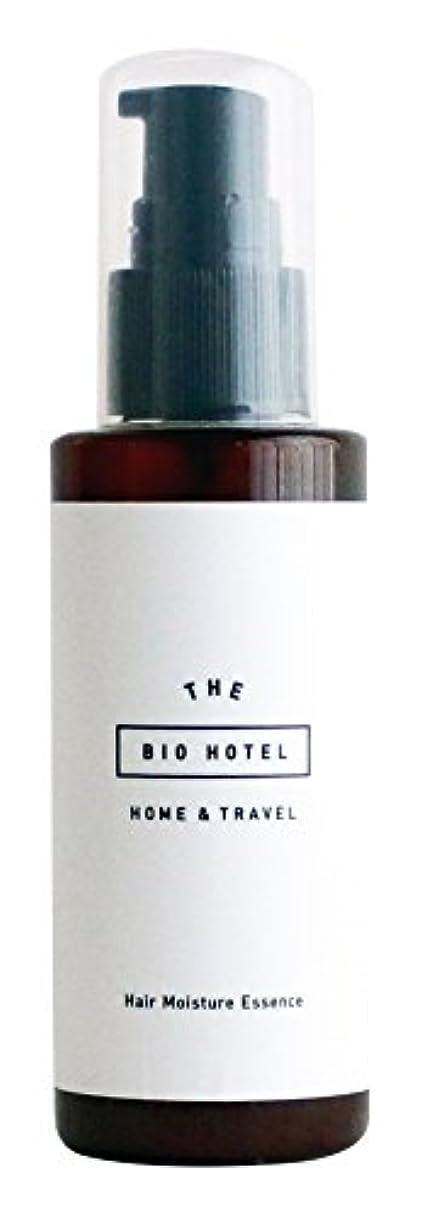 パンツ絶望的な幻滅するBIO HOTEL(ビオホテル) ヘアモイスチャーエッセンス 80ml