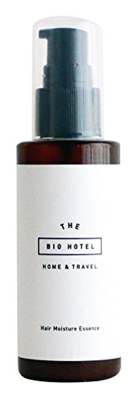 ボルト陰気火山BIO HOTEL(ビオホテル) ヘアモイスチャーエッセンス 80ml