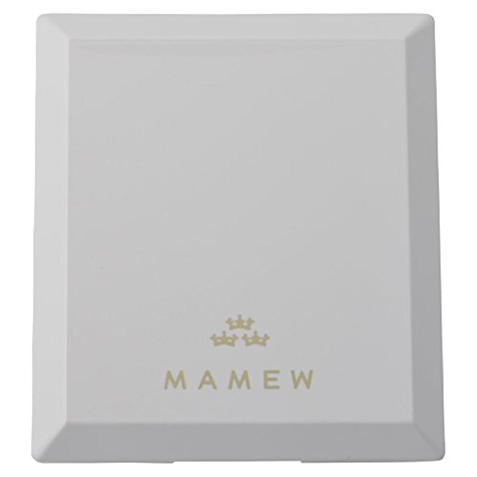 キャンプ喉頭謙虚MAMEW(マミュ) カラーコレクションケース-メイクパレッド 鏡付き