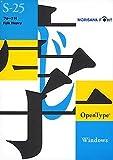OpenType フォーク H for Windows