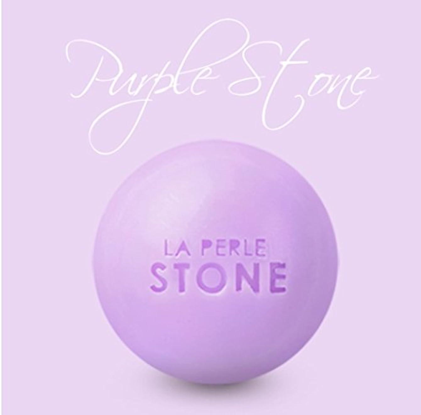 バー版ウェイトレス[Beautyairport]ブライトニングパールストーン(Brightening Pearl Stone)5種から選択 (PURPLE) [並行輸入品]