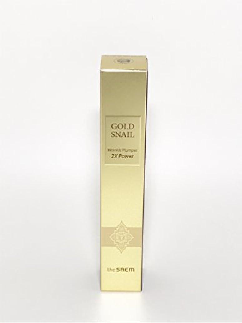 あご固執香港GOLD SNAIL Wrinkle Plumper 2×Power ゴールドスネイル リンクルプランパー 2×パワー【並行輸入品】