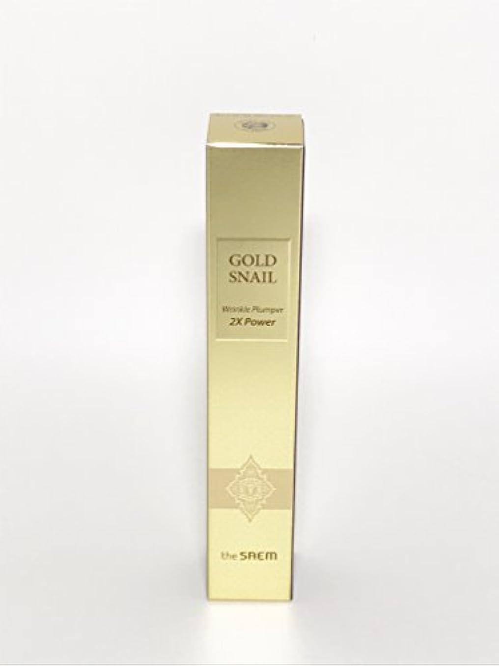 節約する入浴過剰GOLD SNAIL Wrinkle Plumper 2×Power ゴールドスネイル リンクルプランパー 2×パワー【並行輸入品】