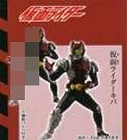 HGCORE仮面ライダー05 仮面ライダーキバ誕生 キバ 左手握り HERO グッズ