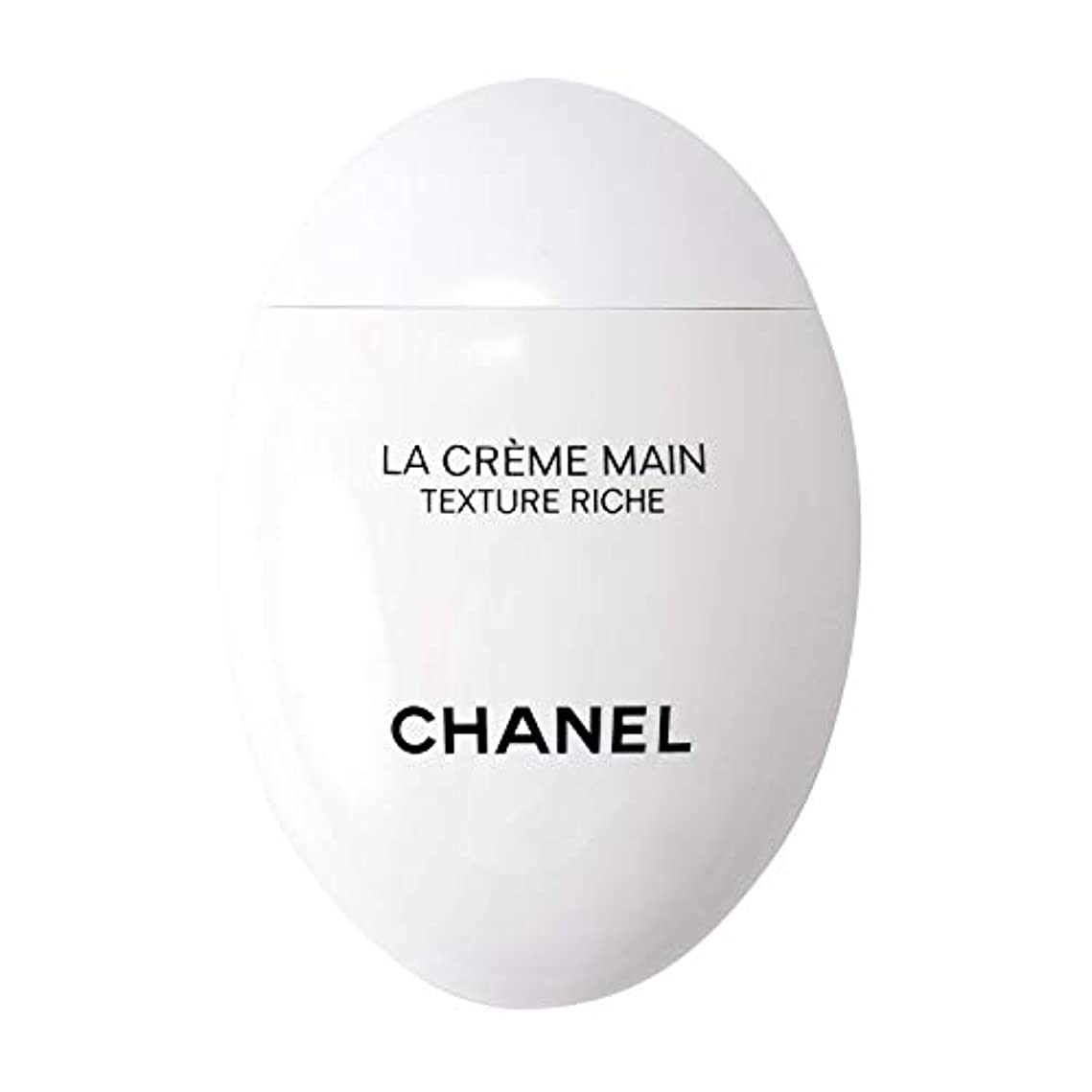 クリープ少し甘くする[ギフトラッピング] シャネル CHANEL ハンドクリーム 50ml ラ クレーム マン ショップバッグ付き (50ml)