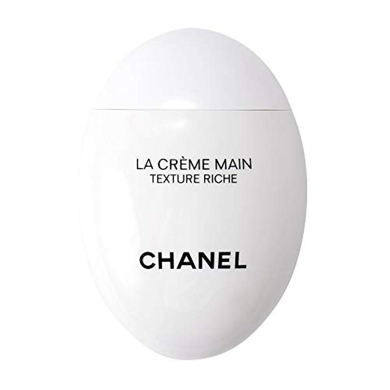 正確浸食ぬるい[ギフトラッピング] シャネル CHANEL ハンドクリーム 50ml ラ クレーム マン ショップバッグ付き (50ml)