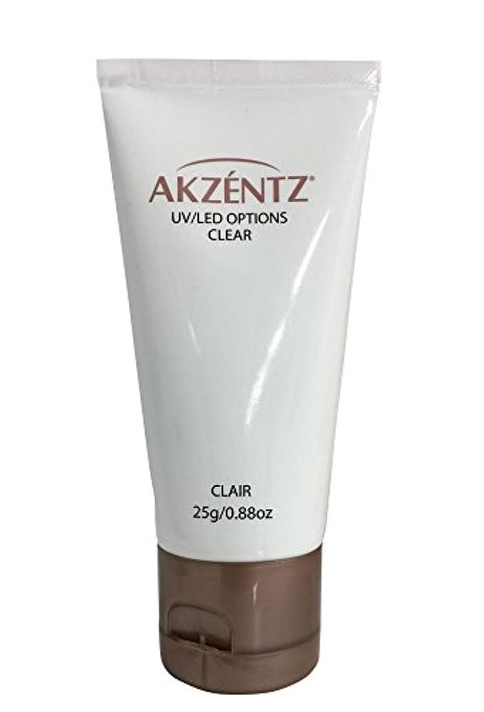 生命体退屈させる増強AKZENTZ(アクセンツ) UV/LED オプションズ クリアジェル 25g