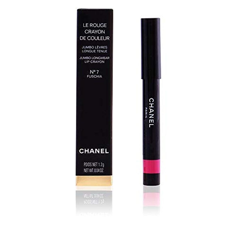散逸真鍮検閲シャネル Le Rouge Crayon De Couleur Jumbo Longwear Lip Crayon - # 2 Rose Violine 1.2g/0.04oz並行輸入品