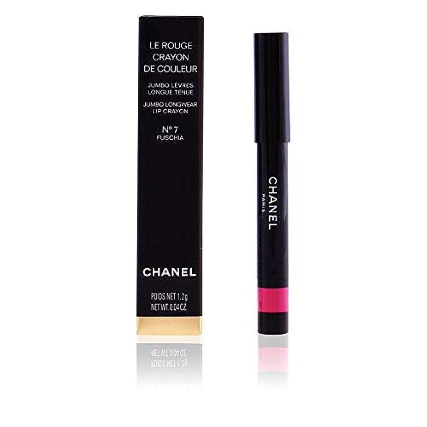 スクランブル賄賂機関シャネル Le Rouge Crayon De Couleur Jumbo Longwear Lip Crayon - # 2 Rose Violine 1.2g/0.04oz並行輸入品