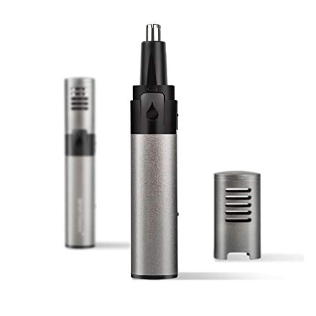 インフレーション大量本当に男性と女性のための鼻毛、耳鼻のトリマー、USB充電式無痛眉とひげと簡単に洗浄用防水両刃の刃