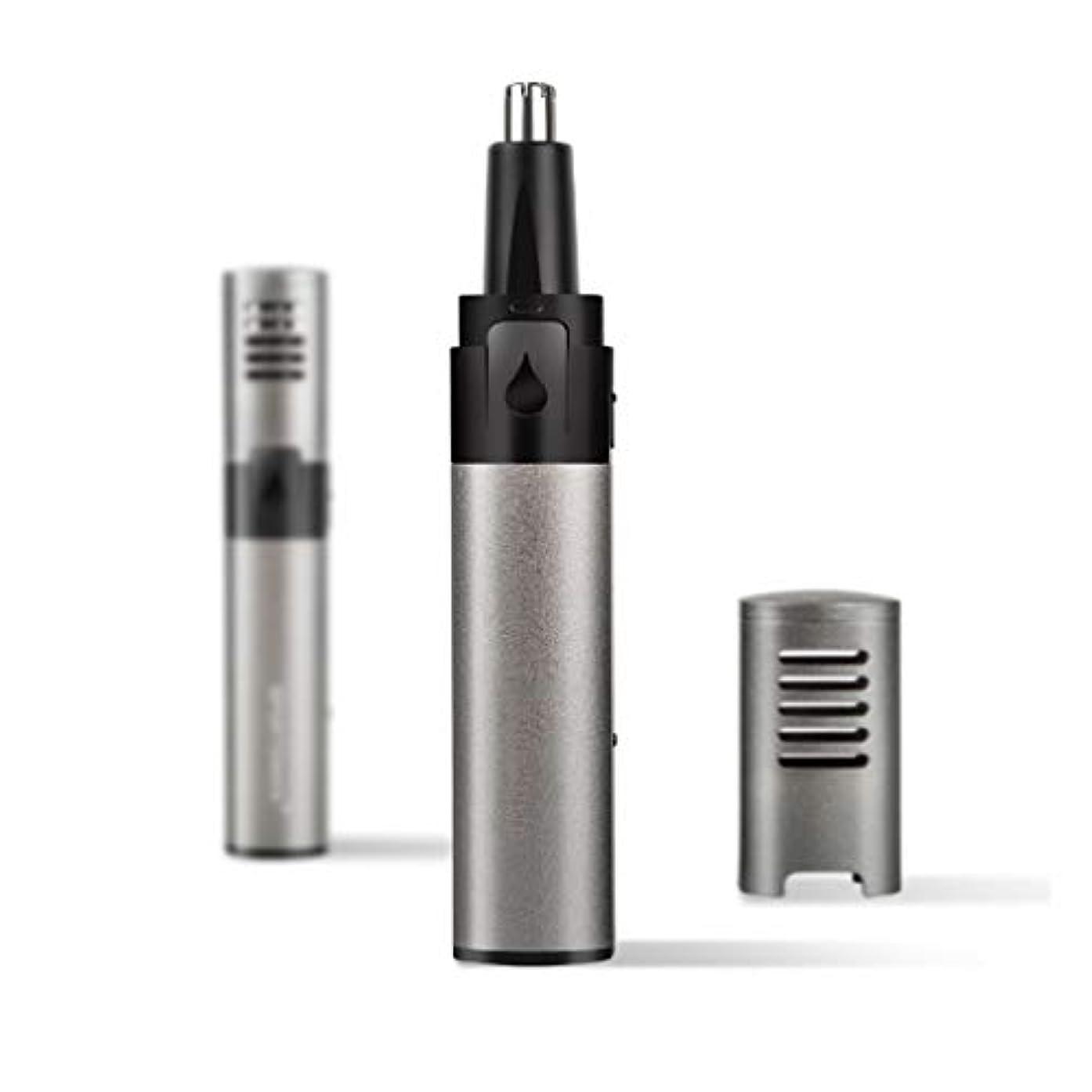 忘れられない味組男性と女性のための鼻毛、耳鼻のトリマー、USB充電式無痛眉とひげと簡単に洗浄用防水両刃の刃