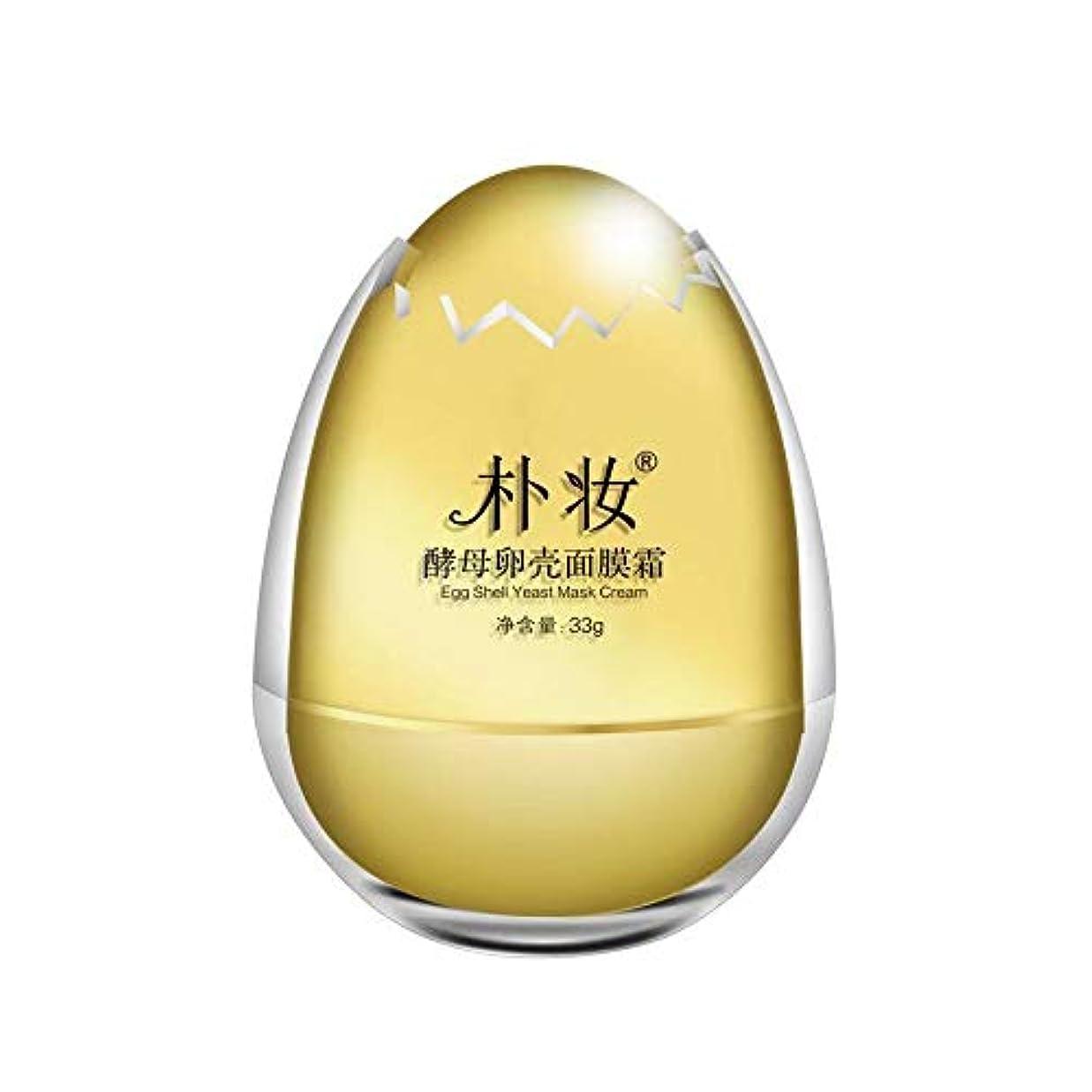 リレーゴシップ慢性的朴妆たんたんパック 酵母卵殻マスククリーム33g しっとりと た肌,シュリンクポア,しわ耐性,肌を引っ張る、