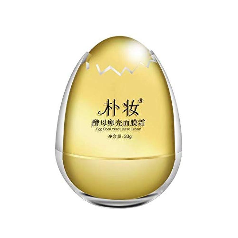 富過度に見出し朴妆たんたんパック 酵母卵殻マスククリーム33g しっとりと た肌,シュリンクポア,しわ耐性,肌を引っ張る、
