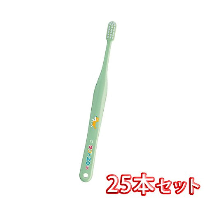 オーラルケア タフト20 歯ブラシ ミディアム 25本入 M グリーン