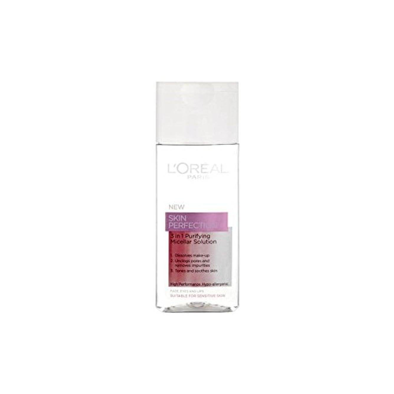 想像する対人解放する1つの精製ミセル溶液中ロレアルパリ?ダーモ専門知識の皮膚完璧3(200ミリリットル) x4 - L'Oreal Paris Dermo Expertise Skin Perfection 3 In 1 Purifying...