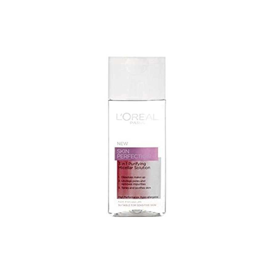 1つの精製ミセル溶液中ロレアルパリ?ダーモ専門知識の皮膚完璧3(200ミリリットル) x2 - L'Oreal Paris Dermo Expertise Skin Perfection 3 In 1 Purifying...