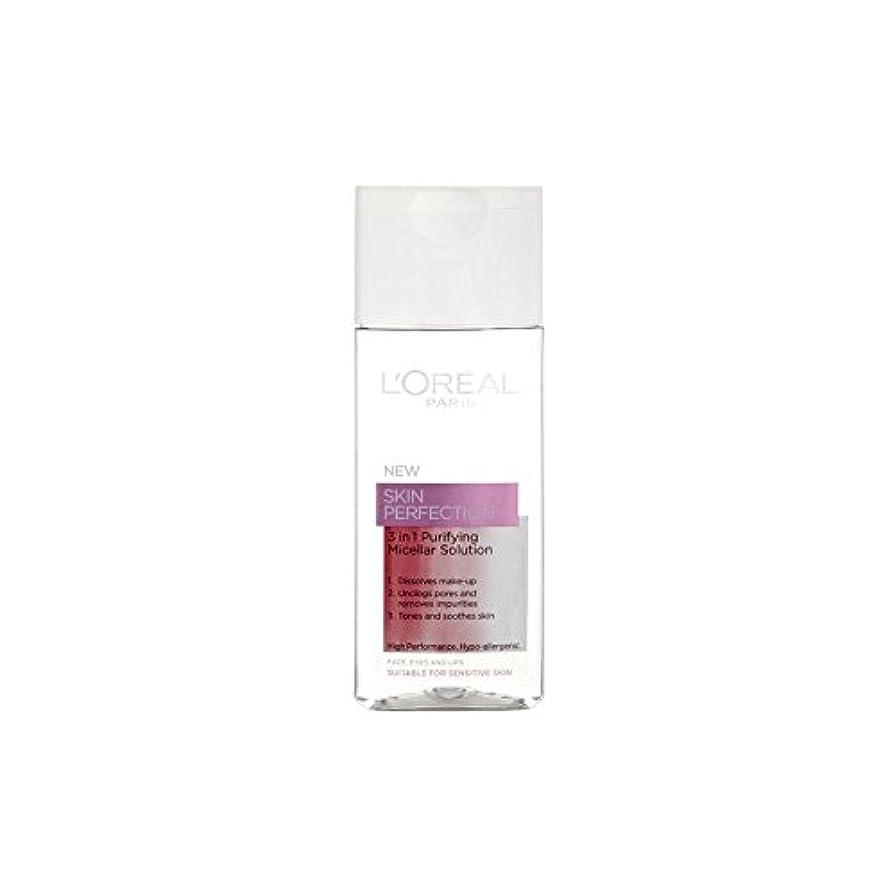 開業医性別完全に乾くL'Oreal Paris Dermo Expertise Skin Perfection 3 In 1 Purifying Micellar Solution (200ml) (Pack of 6) - 1つの精製ミセル...