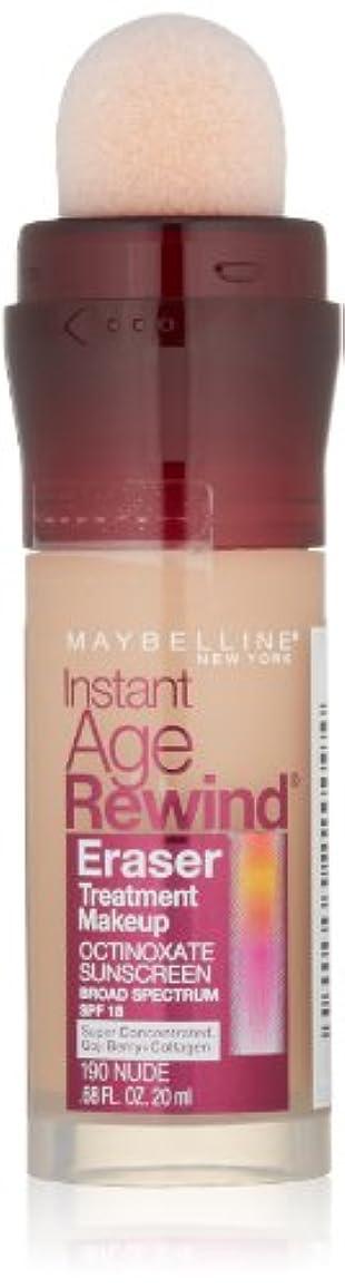 リーンかどうか枯渇MAYBELLINE Instant Age Rewind Eraser Treatment Makeup - Nude (並行輸入品)