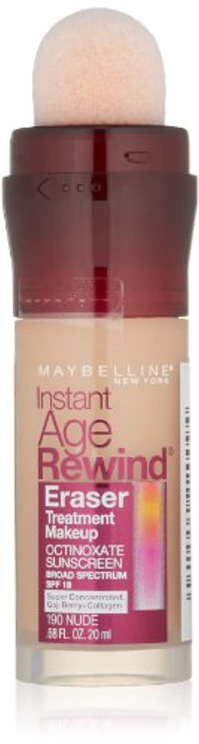 保険をかけるしばしば必要としているMAYBELLINE Instant Age Rewind Eraser Treatment Makeup - Nude (並行輸入品)