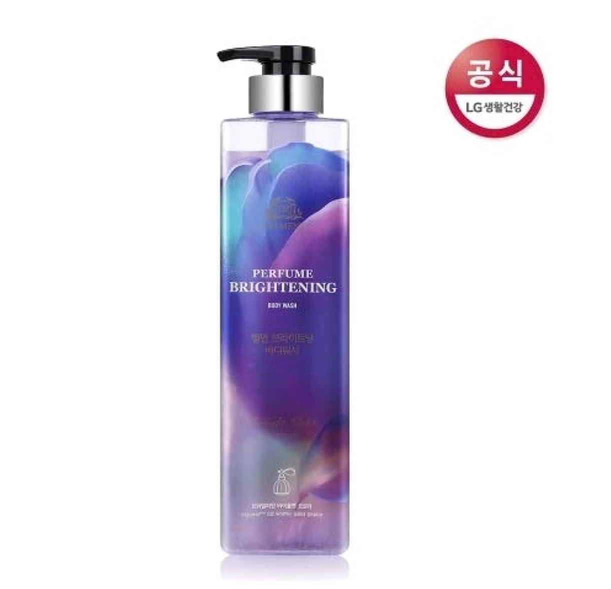 邪魔する衰える知覚的[LG HnB] On the Body Belman Perfume Brightening Body Wash / オンザボディベルモンパフュームブライトニングボディウォッシュ680mlx1個(海外直送品)