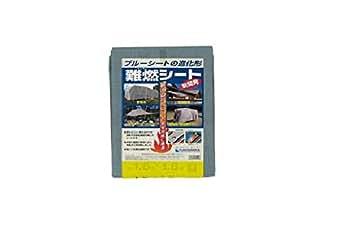 萩原 難燃シートグレー 1.8m×1.8m NNS1818