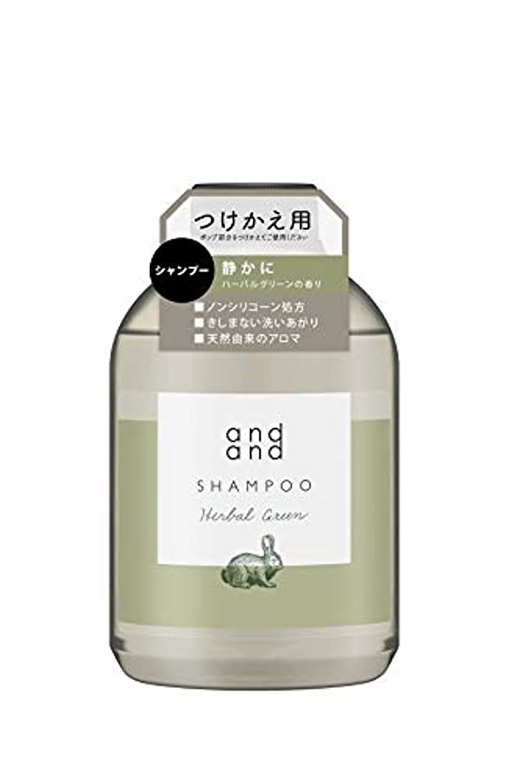 クリエイティブ二度半導体andand(アンドアンド) 静かに[ノンシリコーン処方] シャンプー ハーバルグリーンの香り つけかえ用 480ml