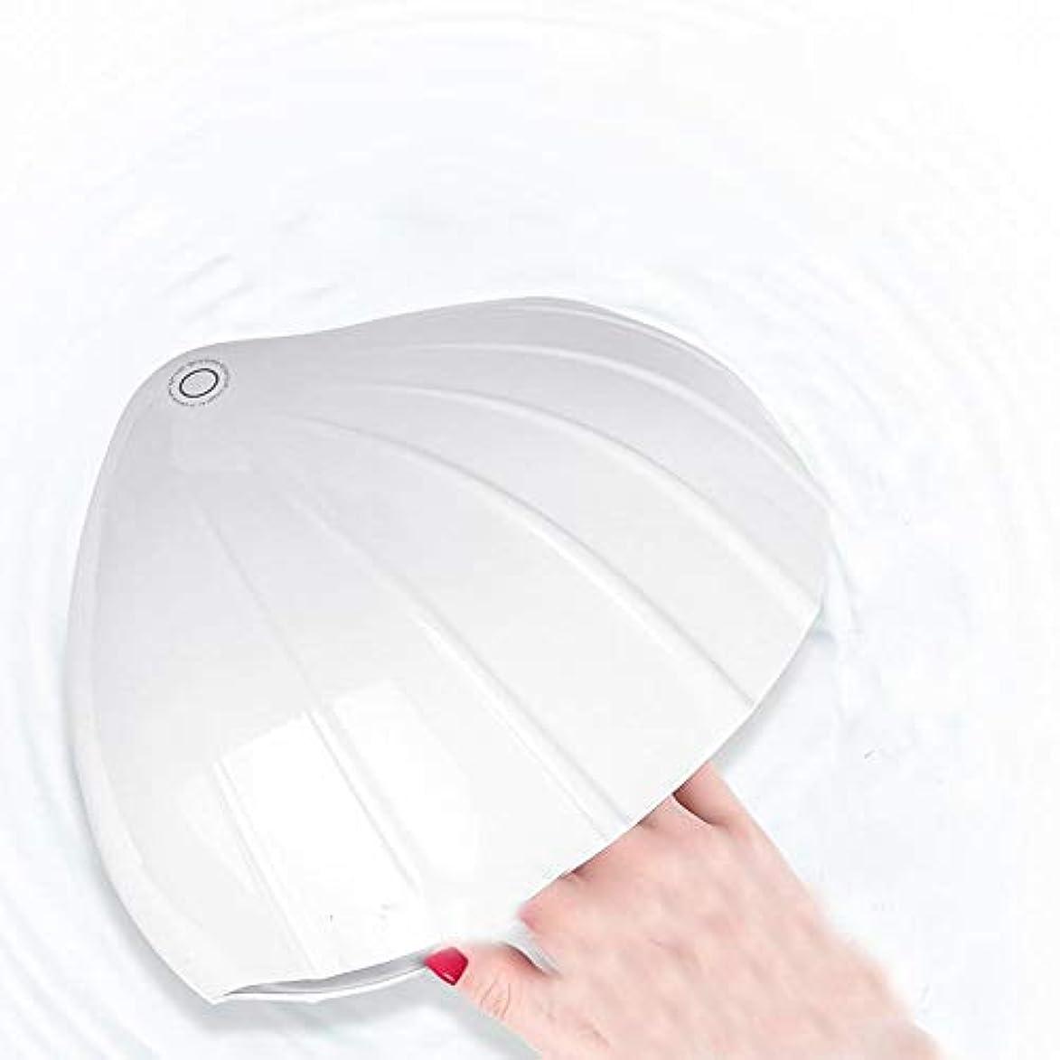 冗長感謝祭記録YESONEEP ネイル光線療法機ネイルポリッシュ光線療法ランプ家庭用ドライヤー速乾性ネイルランプスマートネイルランプ (Size : White)