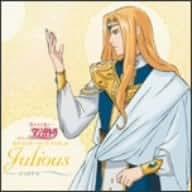 TVアニメ「恋する天使アンジェリーク」キャラクターソング vol.8 ジュリアス