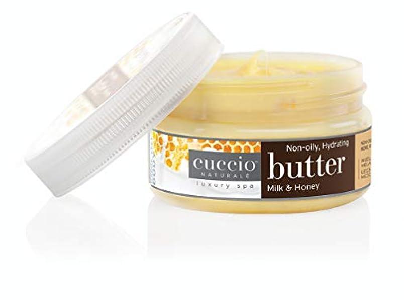 液化する旋律的声を出してクシオ(CUCCIO)  ボディーローション クリーム バターブレンドミニ ミルク&ハニー 42.5g