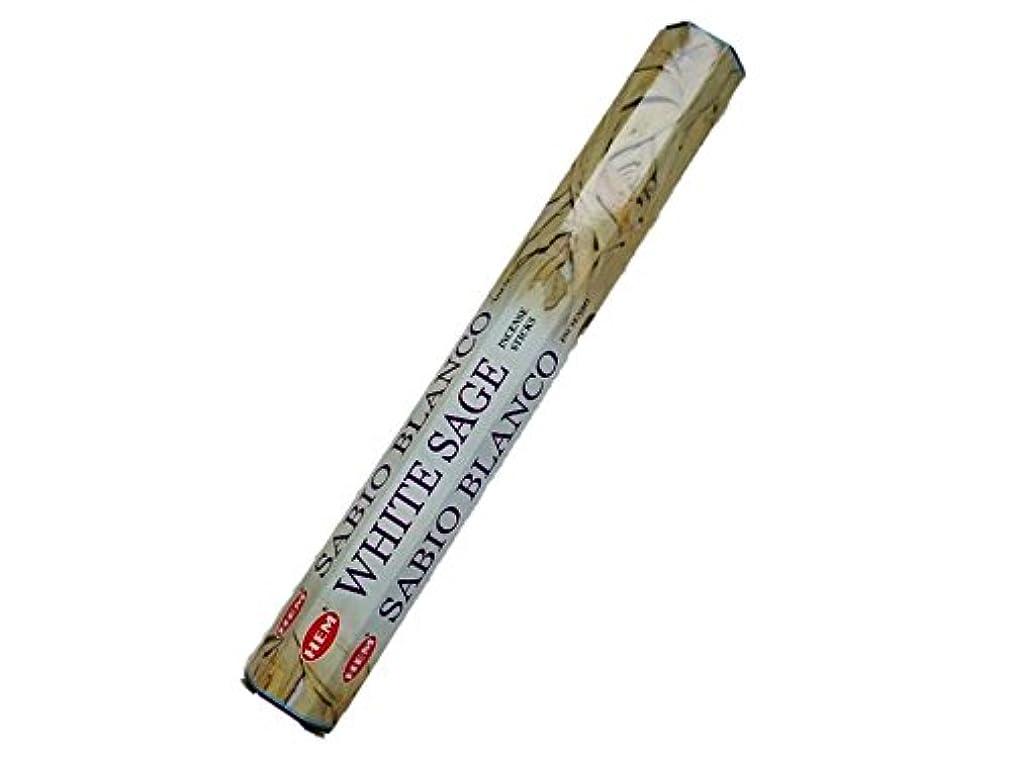 隔離するマラソンキャンセルHEM(ヘム)お香:ホワイトセージ スティックお香/インセンス/1箱