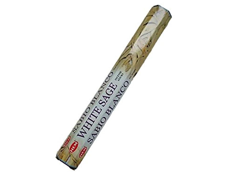 煙うめき平らなHEM(ヘム)お香:ホワイトセージ スティックお香/インセンス/1箱