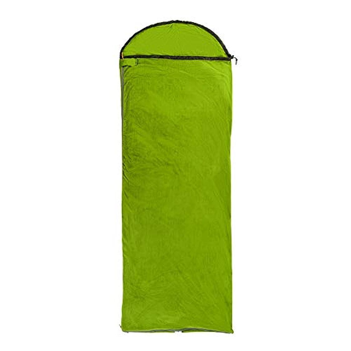 硫黄リーンピアIAIZI 寝袋大人のキャンプキャンプ超軽量ポータブル夏の春と秋の暖かい下着 (Color : Green)